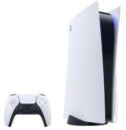 Sony PS5 Blu-Ray Edition Console - Bianco Nuova Garanzia Italia